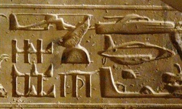 تصویری از مصر باستان با نشانه هایی از تانک، هلی کوپتر و یوفو یا بشقاب پرنده