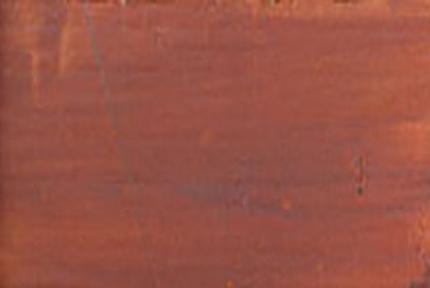 رنگ ترنسپرنت یا تن دار واحد در سراسر بوم