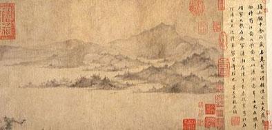 نقاشی منظره چینی اثر لی شی