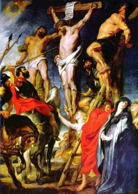 مسیح در صلیب