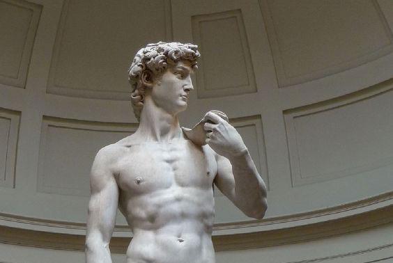 بخشی از مجسمه داوود