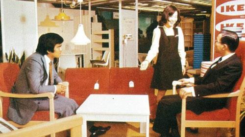 غرفه IKEA  سال 1970(ژاپن)