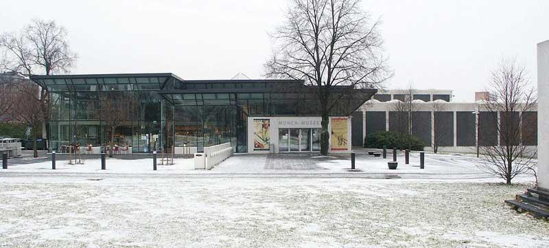 موزه مونک در شهر اسلو