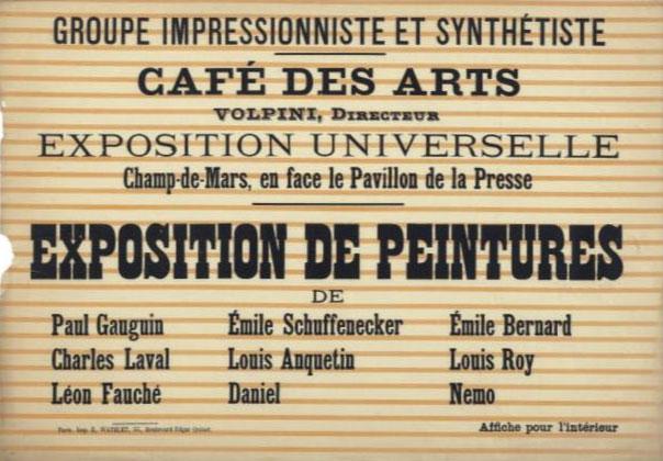 پوستر مربوط به نمایشگاه پست امپرسیونیست در لندن