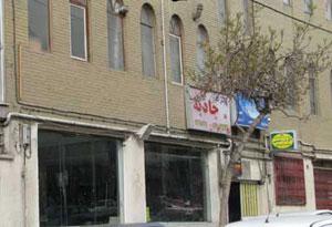 کلاس آموزش نقاشی در غرب تهران